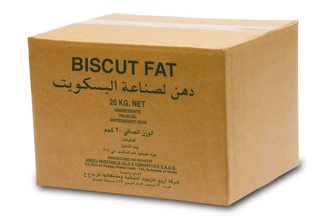 Areej Biscuit Fat